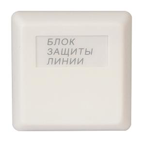 БЗЛ-01 Блок защиты входных цепей прибора от импульсных перенапряжений в одной линии Болид ЗАО НВП