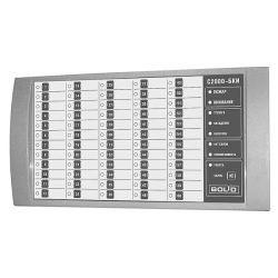 С-2000-БКИ Блок индикации с клавиатурой (уп.20шт.) Болид ЗАО НВП