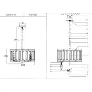 Потолочный светильник Lussole Lente LSC-2500-01