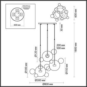 Потолочный светильник Mantra Lua 3705
