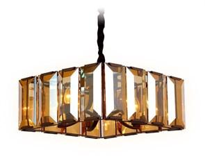 Потолочный светодиодный светильник Globo Wave 67822-45F