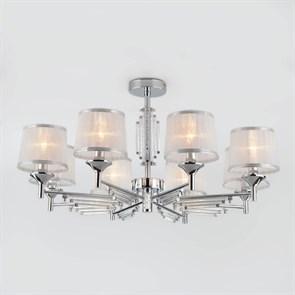Настенный светильник Odeon Light Salona 2641/1WA